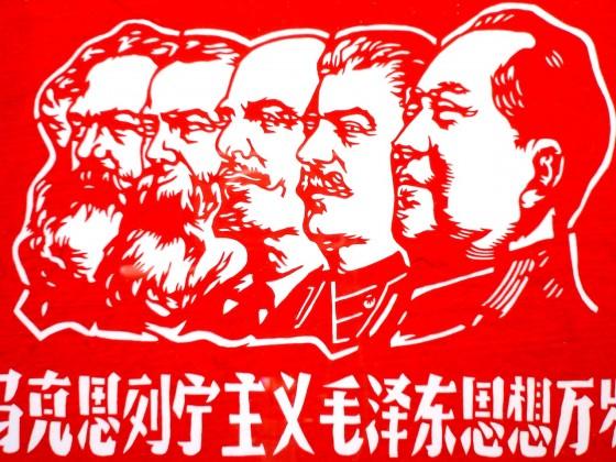 Fünf rote Männer
